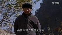 中国地06[高清版]
