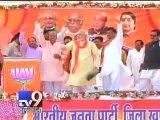 Political controversy erupts over BJP's Rs 400 crore ad campaigns - Tv9 Gujarati
