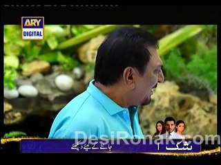 Sheher e Yaaran - Episode 80 - February 20, 2014 - Part 1