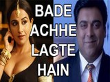Ram-Sakshi intimate scene in Bade Achhe Lagte Hain is not