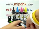 Canon PG-740 CL-741  PG-240 CL-241  PG-540 CL-541  PG-640 CL-641 Refill Ink Cartridge mipo mipohk