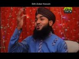 Naat Online : Urdu Naat Parho Momino Tum Official Video Naat by Hafiz Sajid Qadri - New Naat [2014]