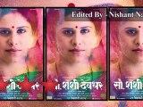 Sau Shashi Deodhar - Marathi Movie Review - Sai Tamhankar, Ajinkya Dev, Tushar Dalvi