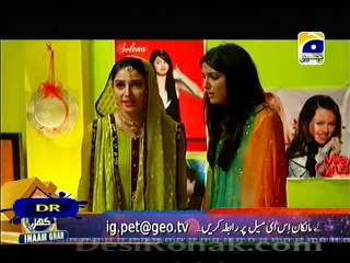Meri Zindagi Hai Tu - Episode 22 - February 21, 2014 - Part 1
