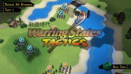 Trailer - Warring States Tactics