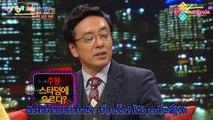 121113 วินวิน137 - จูวอน ซับไทย พาร์ท2