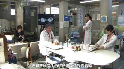 白色榮光4 螺鈿迷宮 第7集 Team Batista 4 Raden Meikyu Ep7