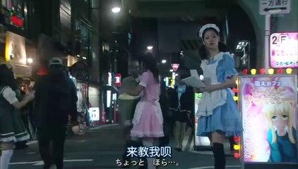 緊急審訊室 第6集 Kinkyu Torishirabeshitsu Ep6