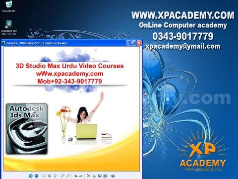 3D Studio max Interface urdu video tutorials www.xpacademy.com