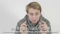 Quelle langue apprendre? 读一门语言选什么好呢? [Sous-titres mis à jour]