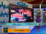 Hafta Rafta 22-02-2014 On Such TV