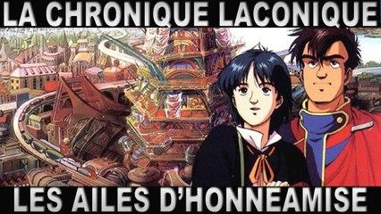 La Chronique Laconique #06 | Les Ailes d'Honneamise | Manga