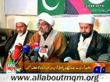 Tahir-ul-Qadri,  Allama Talib Johri and Allama Abbas Kumaili, Majlis Wahdat-e-Muslimeen full support & participate in MQM Solidarity Rally to support armed forces of Pakistan