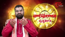 Vaara Phalalu | February 23rd to March 01st | Weekly Predictions 2014 February 23rd to 01st March