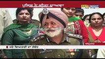 Police-farmers clash | Farmer died of heart attack, not by lathi charge: Amritsar Police