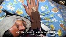 Arvind Kejriwal & Sushil Kumar Shinde Duet Feat Rahul Gandhi : Kabhi Tu Yeda Lagta Hai ...