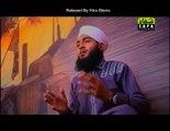 Naat Online : Ya Syed (Arabic Kalam) Official Video Naat by Hafiz Sajid Qadri - New Naat [2014]