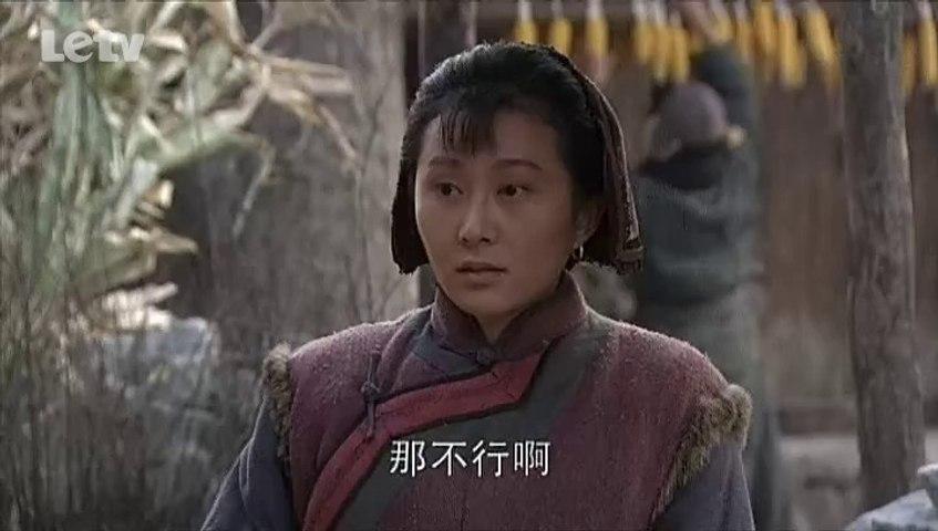中国地30[高清版]