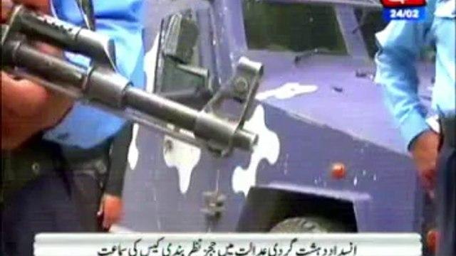 Judges' detention case: Musharraf granted appearance exemption