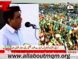 Dr Khalid Maqbool Siddiqui  speech at solidarity rally in Karachi to express solidarity with armed forces