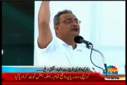 Haider Abbas Rizvi presenting resolution of solidarity rally in Karachi to express solidarity with armed forces