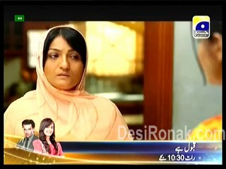 Meri Maa - Episode 108 - February 24, 2014 - Part 1