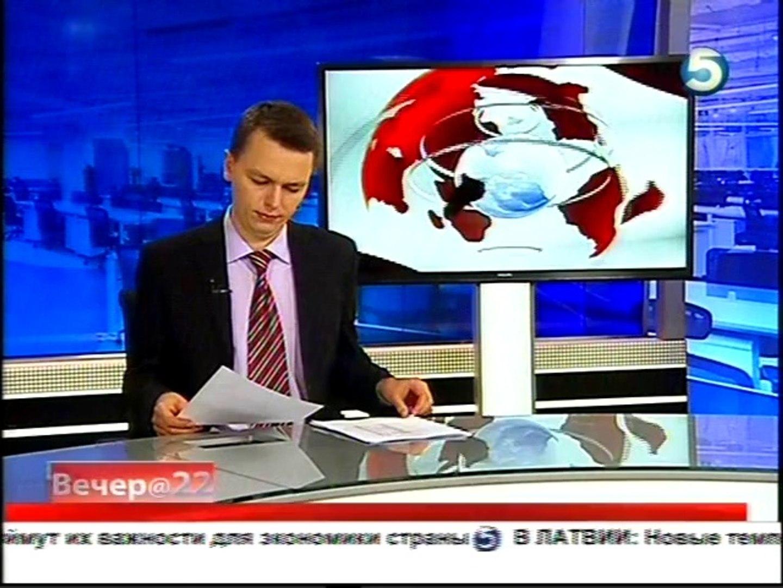 Иван Блоков 24 10 2013