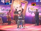 Soor Petendi Sadiyun Guzriyun - Ahmed Mughal