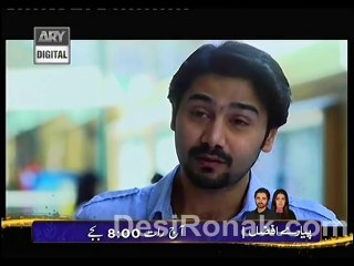Sheher e Yaaran - Episode 82 - February 25, 2014 - Part 2