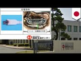 Overheating smartphone warning for Japanese consumers