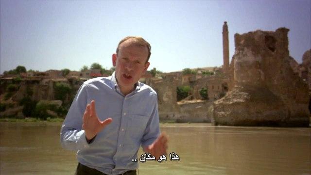 تاريخ العالم لأندرو مار الحلقه الاولى البقاء BBC
