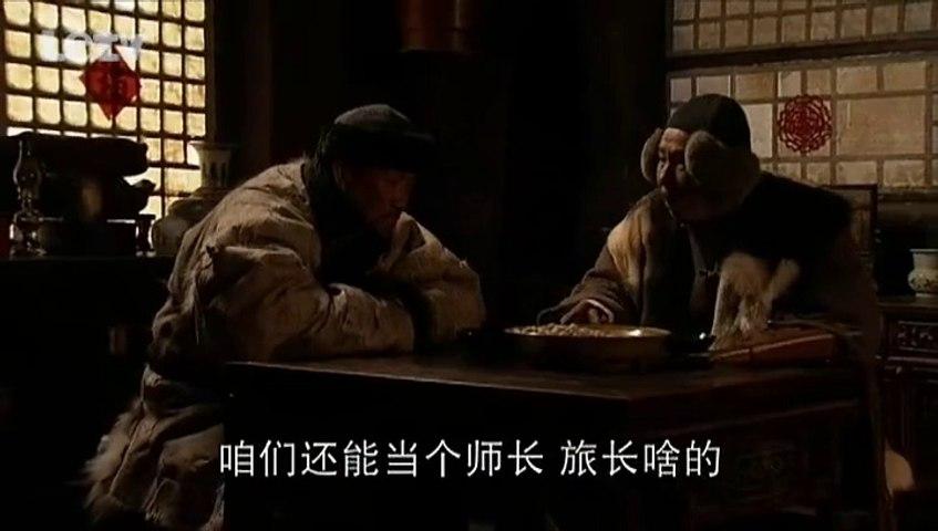中国地28[高清版]