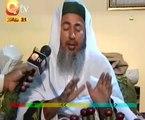 Huzoor Pir Saani Sarkar - Aulia Allah (Hazrat Azam Sarkar R.A (P-2)
