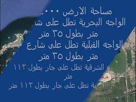 فدان ارض للبيع فى الاسكندرية 4000 متر