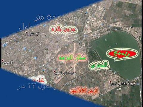 ارض للبيع فى الاسكندرية 500 متر