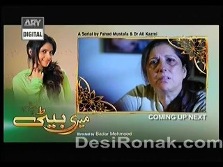 Meri Beti - Episode 21 - February 26, 2014 - Part 1