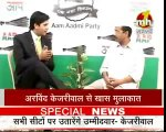 Aam Aadmi Party Leader -Arvind kejriwal Exclusive Interview Part 2