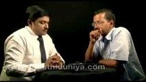 Aam Aadmi Party Leaders Arvind kejriwal, inspiring Interview Part 2
