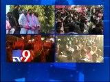KCR's Victory Rally at Punjagutta