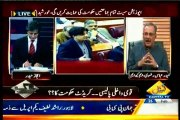 CAPITAL TV Bay-Laag Ejaz Haider with MQM Haider Abbas Rizvi (26 Feb 2014)