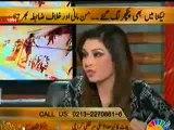 Live With Dr  Shahid Masood (Qoumi Salamati Polesi Ya Dakhli Salamati) 27th Feb 2014