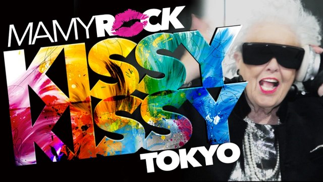 Mamy Rock - Kissy Kissy - Official Music Video