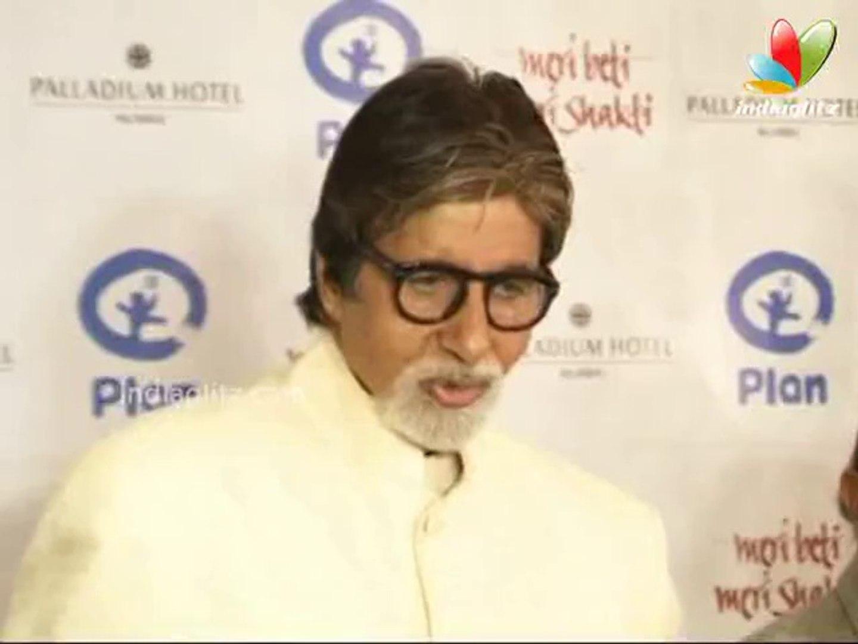 Amitabh Bachchan Launches 'Meri Beti Meri Shakti' Book | Govind Nihalani, Prasoon Joshi
