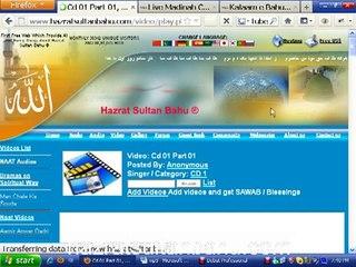 Haqbahu kalam, abiyat mp3 downloads and play