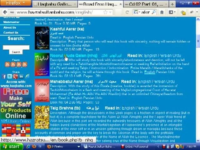 Hazrat Sultan Bahu ® Haqbahu Books in English