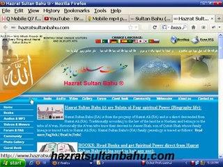 Hazrat Sultan Bahu ®