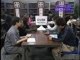 jeux japonais