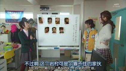 我討厭的偵探 第7集 Watashi no Kirai na Tantei Ep7