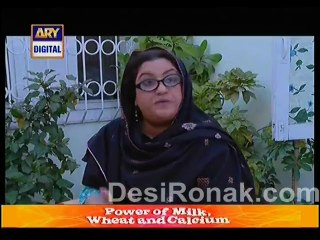 BulBulay - Episode 281 - March 2, 2014 - Part 1