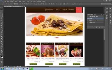 1-photoshop website intro
